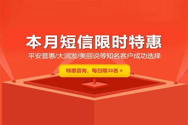 seo排名点击软件(奇奇SEO优化网站排名软件可以